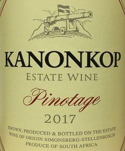 Kanonkop Pinotage 2017