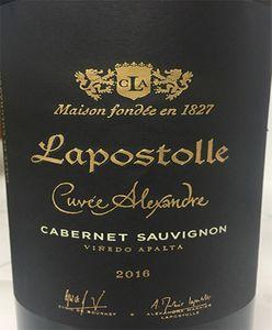 Lapostolle 'Cuvee Alexandre' Cabernet Sauvignon 2016