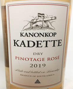 kanonkop_kadette_pinotage rose 2019