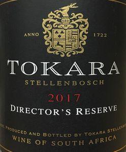 Tokara Directors Reserve Red 2017
