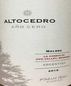 altocedro-malbec-2018
