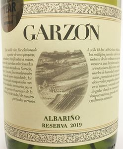 garzon_albarino_reserva_19