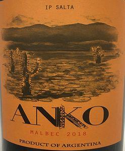Anko Malbec 2018