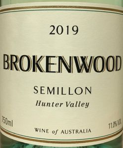 Brokenwood Semillon 2019