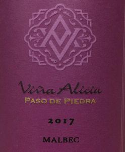 Vina Alicia Paso de Piedra Malbec 2017