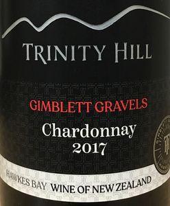 Trinity Hill Gimlett Gravels Chardonnay 2017