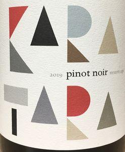Stark Conde Kara Tara Pinot Noir 2019