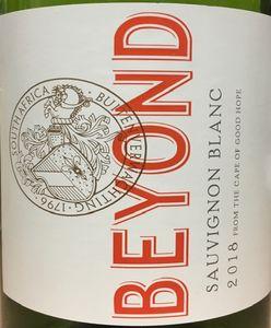 Beyond Sauvignon Blanc 2018