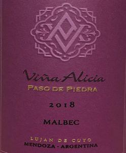 Vina Alicia Paso de Piedra Malbec 2018